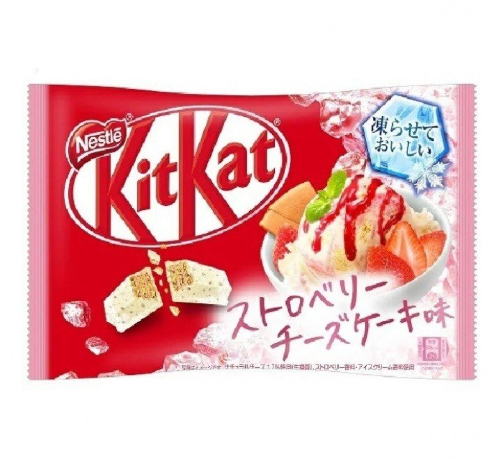 KitKat Mini, Freezable Cookies & Cream